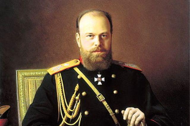 Портрет Александра III.
