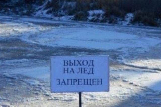 Рыбак, провалившийся под лед, умер от переохлаждения.