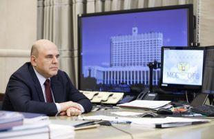 Кабмин уточнил показатели и расширил программу развития культуры России