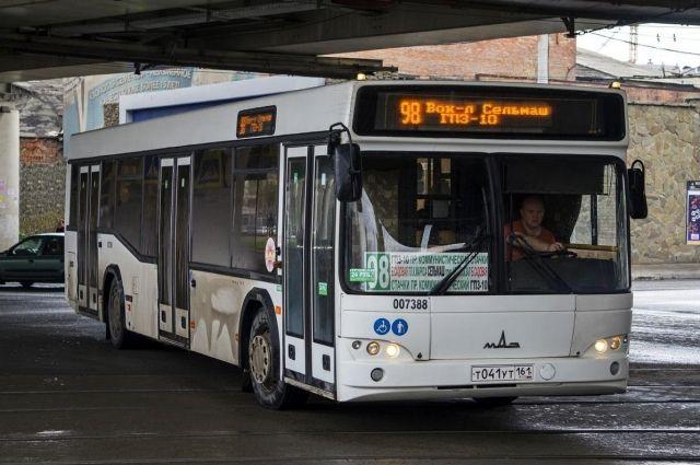 Ранее 98-й в Ростове следовал по другому маршруту