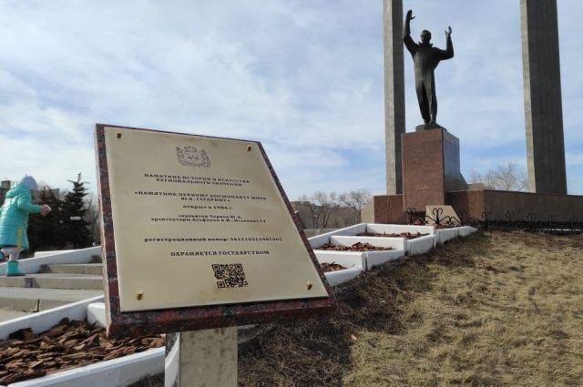 В сквере имени Ю.А. Гагарина начали работы по благоустройству.
