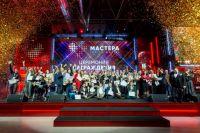 В полуфинале второго сезона конкурса приняли участие 118 конкурсантов из 38 регионов России