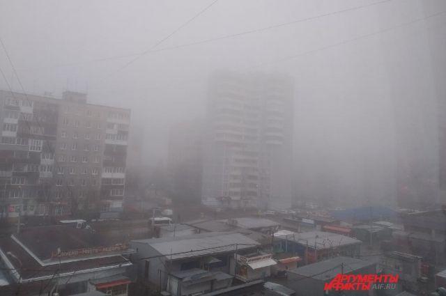 Таким был туман в Перми в микрорайоне Парковом.