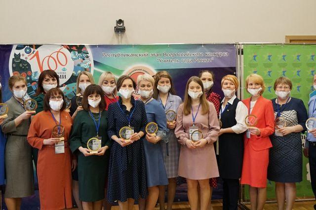 В Сыктывкаре начался региональный этап конкурса.