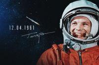 Какие мероприятия пройдут в Оренбурге в честь 60-летия первого полета человека в космос?