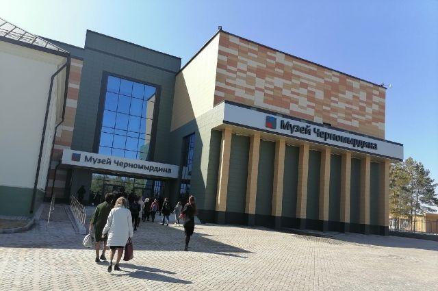 В день рождения В.С. Черномырдина в селе Черный Отрог открыт музей.