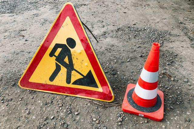 В Тюмени отремонтируют дорогу, ведущую к парку Гагарина