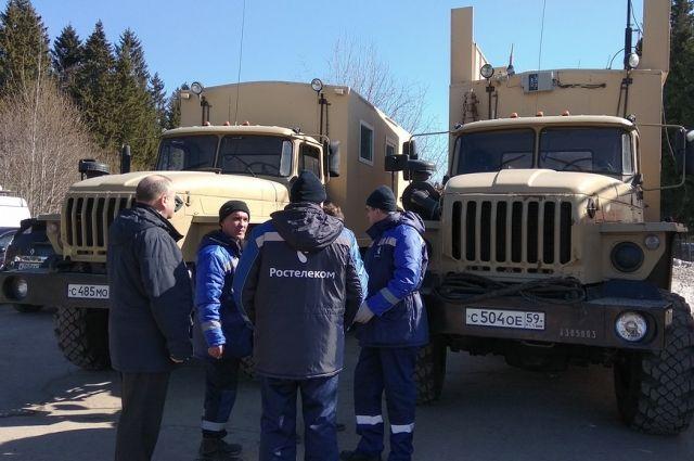Сейчас паводковую ситуацию контролируют более 200 сотрудников компании «Ростелеком»