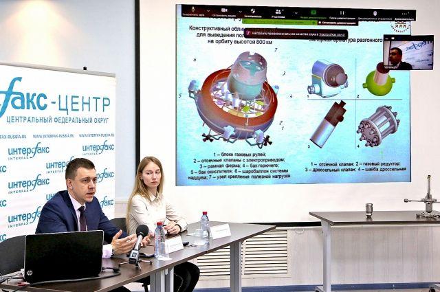 На пресс-конференции представители вуза рассказали о своей разработке.