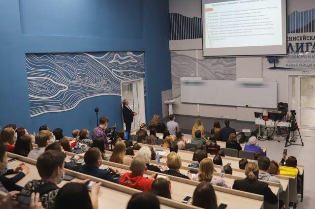 Онлайн- и офлайн-лекции могут посетить все желающие.