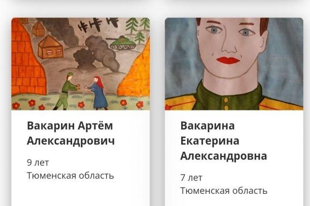 Юные тюменцы попали на выставку рисунков о Второй мировой