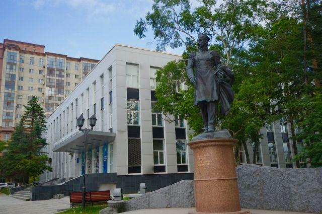 Сахалинский госуниверситет