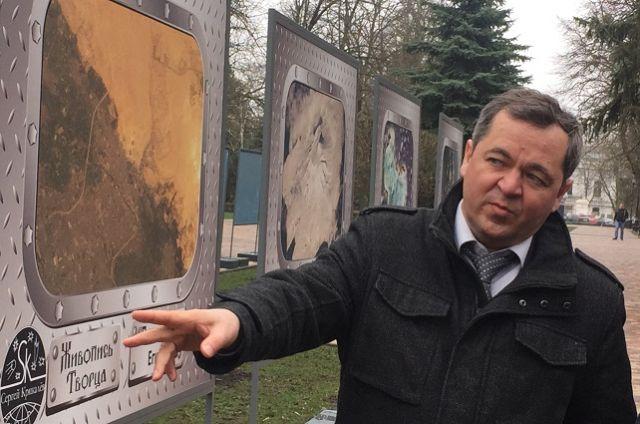 Олег Скрипочка первым снял Ставрополь и Невинномысск из космоса.