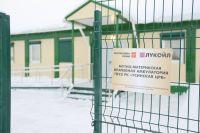 Подписано дополнительное соглашение на 2021 год к Соглашению о сотрудничестве между ПАО «ЛУКОЙЛ» и Республикой Коми.