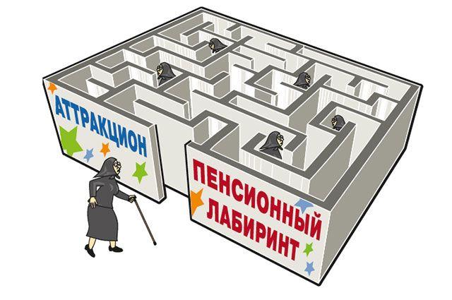 Лже-соцработник обманывала пенсионеров в Кразнознаменском районе