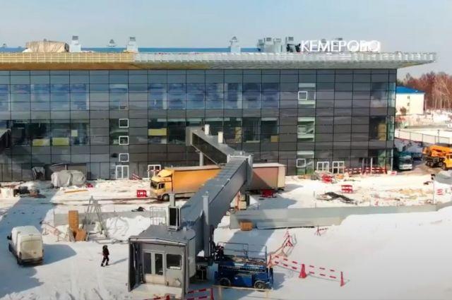 Численность инженерно-технического и рабочего персонала на строительной площадке составляет 700 человек.