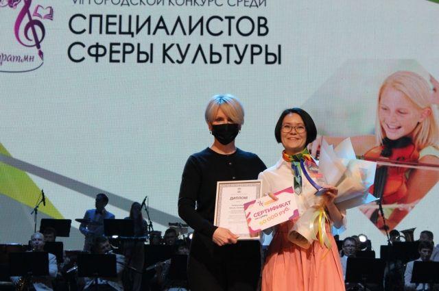 В Тюмени наградили лучших представителей культурной сферы