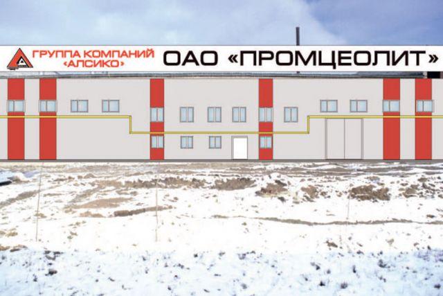 Предприятия были созданы на Орловщине ещё в 2000-х годах.