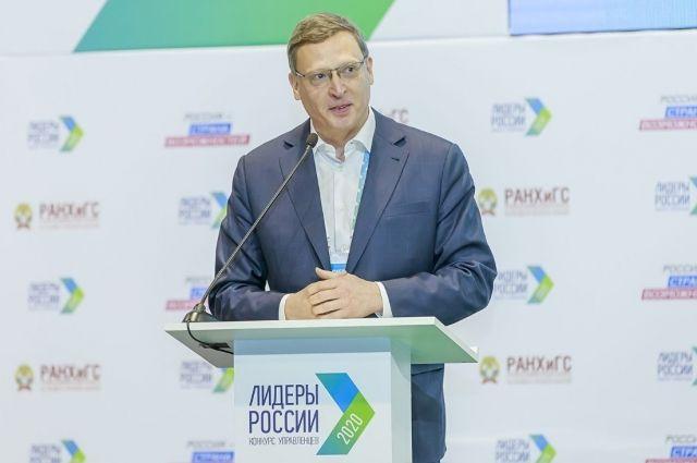 Губернатор Омской области Бурков стал наставником конкурса «Лидеры России»