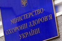 Стало известно, с какими вопросами украинцы чаще обращаются в Минздрав