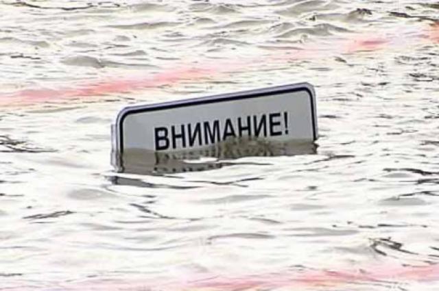 Уровень воды в реках Б. Кумак и Салмыш в Оренбуржье поднялся до критической отметки..