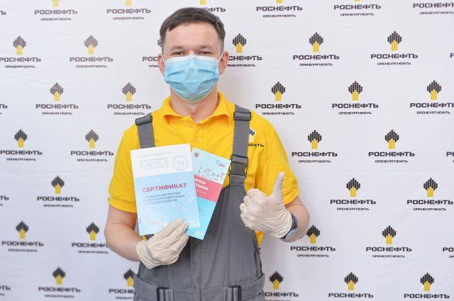 В АО «Оренбургнефть» завершился первый этап добровольной вакцинации.