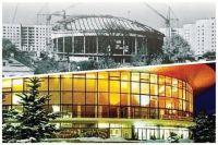 10 апреля 1975 года в цирке состоялось первое представление.
