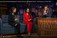 Видео: Загитова отказалась сделать фото с Медведевой после шоу в Петербурге