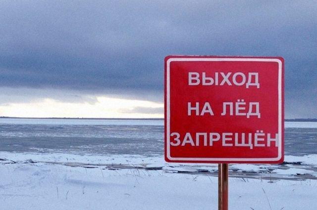 Двое рыбаков провалились под лёд в Архангельской области
