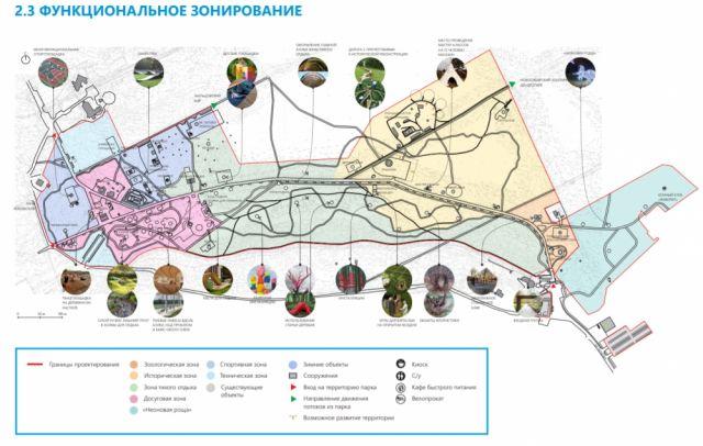 В Новосибирске на масштабную реконструкцию уходит одна из любимых зон отдыха горожан — Заельцовский парк. С сегодняшнего дня, 15 апреля, до лета 2022 года он будет закрыт для посещения.
