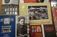 Книги в дар библиотекам передало Оренбургское книжное издательство им. Г.П. Донковцева.