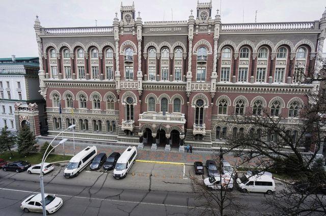 НБУ ухудшил прогноз по росту экономики Украины
