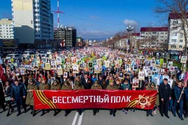 Шествие Бессмертного полка в Южно-Сахалинске