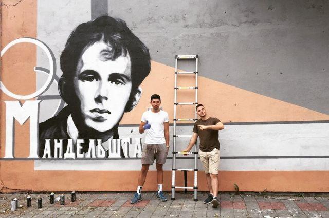 В центре Владивостока появился портрет – граффити Мандельштама, творение молодых художников.