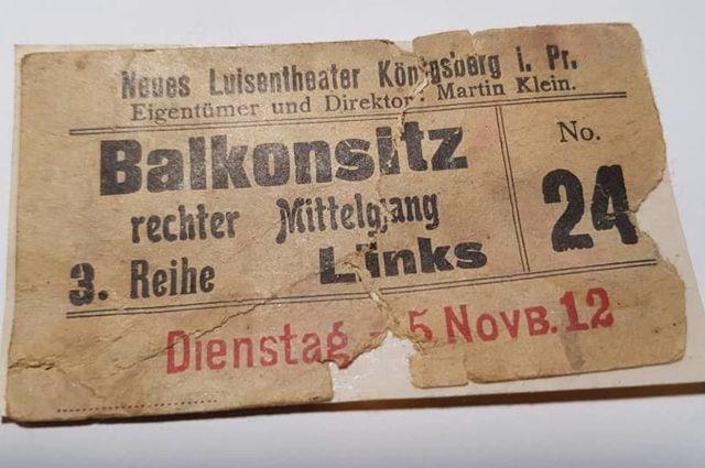 В Полесске нашли театральный билет начала XX века