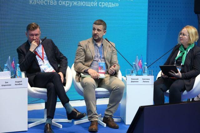 Особенности экологического мониторинга в Арктике представил председатель правления Проектного офиса развития Арктики Николай Доронин.