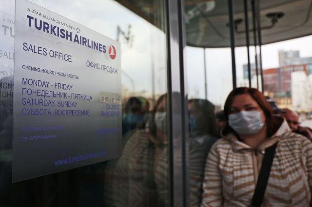 У офиса Turkish Airlines собралась очередь из-за ситуации с авиасообщением
