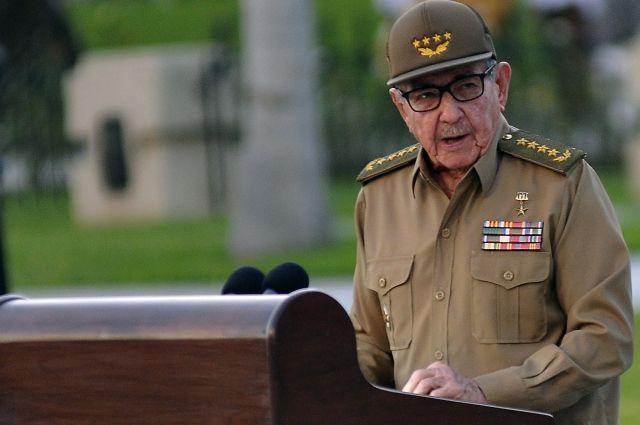 Руководитель компартии Кубы Рауль Кастро объявил о своей отставке