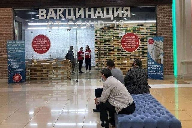Пункты вакцинации от коронавируса работали в двух торговых центрах Оренбурга.