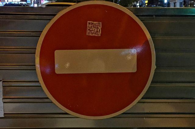 В Глазове на 2,5 месяца перекрыли улицу Кирова