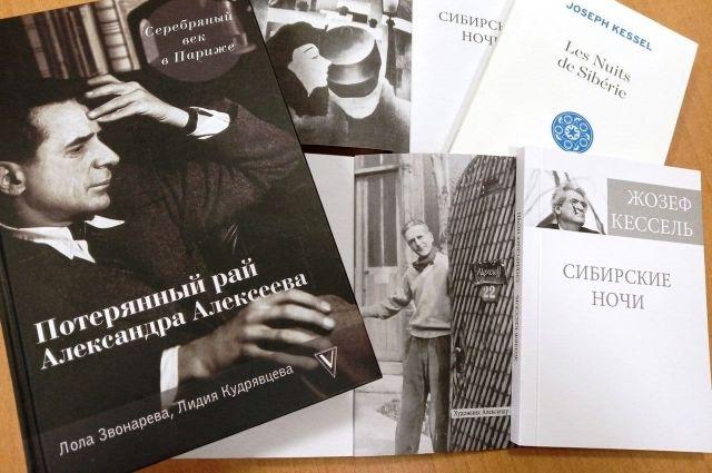 В этом году темой Всероссийской социально-культурной акции станет «Книга - путь к звездам».