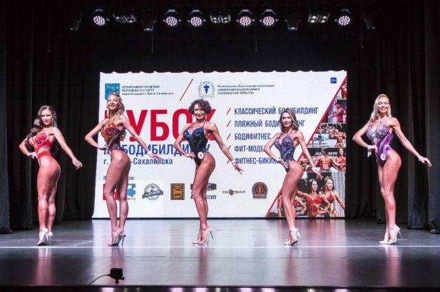 Кубок Южно-Сахалинска по бодибилдингу