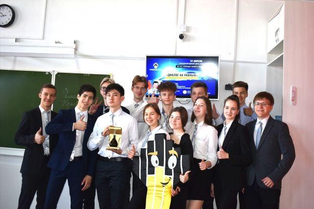 В «Роснефть-классах» Оренбуржья состоялась «космическая» встреча.
