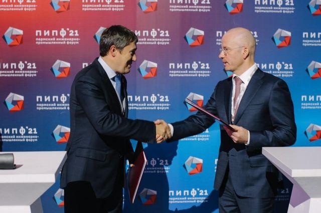 Правительство Прикамья и «Ростелеком» заключили соглашение о сотрудничестве.