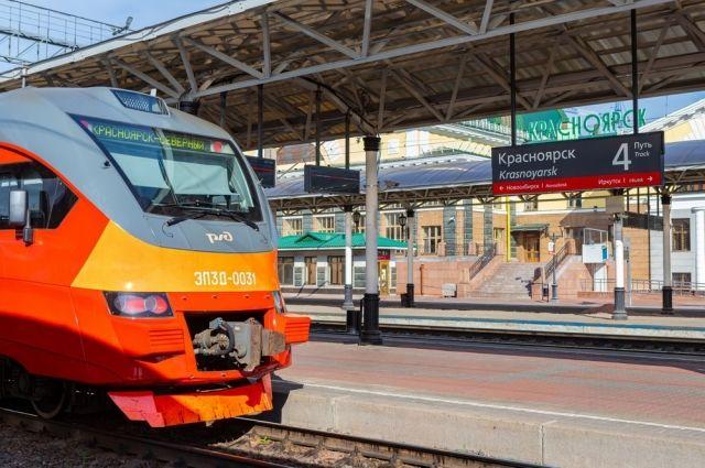 Пригородный поезд будет ходить по субботам от Базаихи до Качи.