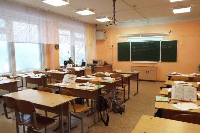 Еще неделю назад на удаленном формате обучения были всего восемь  классов