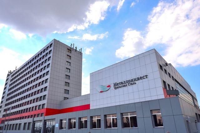Многофункциональный центр обслуживания Металлоинвеста признан лучшим по эффективности документооборота.
