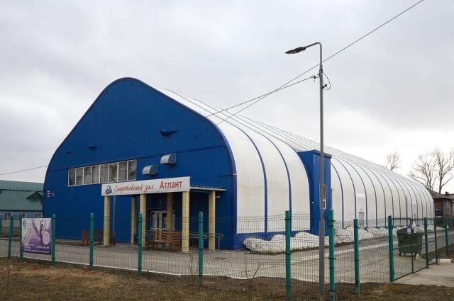 Физкультурно-оздоровительный комплекс «Атлант» в Луговом
