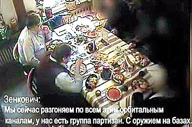 Путч поперёк Батьки. В Белоруссии объявили о предотвращении госпереворота