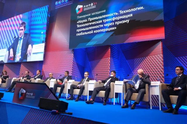 Региональные и краевые эксперты обсудили, как сделать Прикамье местом небывалого технологического прорыва.